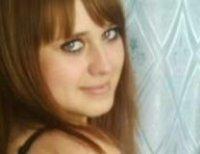 Наталья Хлусова, 23 мая , Брянск, id92104152