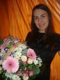 Татьяна Понетайкина, 5 июня 1994, Тюмень, id97813915