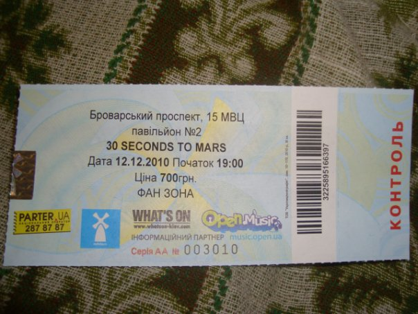 http://cs9761.vkontakte.ru/u1268857/96669332/x_eec64c01.jpg