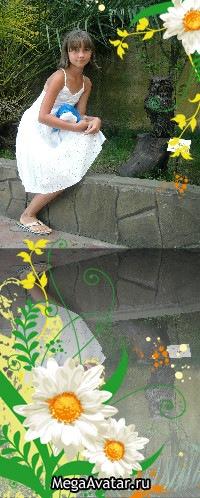 Кристина Михайлова, 1 июля 1992, Киев, id128298831