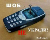 О.в.а О.в.а, 30 июля 1998, Днепродзержинск, id134793491