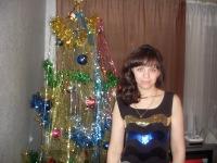 Алена Мареева, 2 декабря 1979, Чита, id138925636
