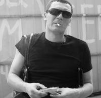 Дима Коган, 11 июля , Волгоград, id141873088