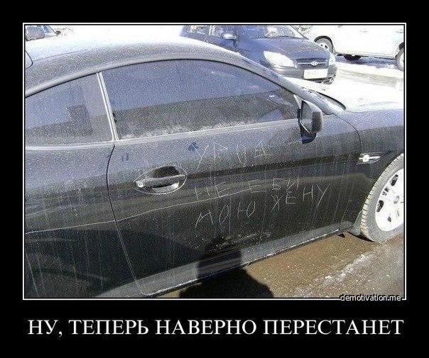 В Активном Похуе | ВКонтакте