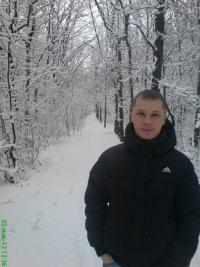 Дмитрий Сяркин, 12 января , Луганск, id158297049
