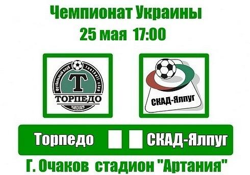 http://cs9761.vkontakte.ru/u26826267/66761546/x_8d776e9e.jpg