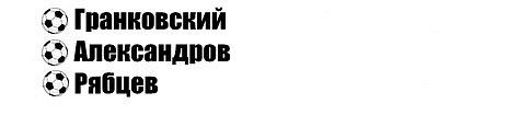 http://cs9761.vkontakte.ru/u26826267/66761546/x_bf51f052.jpg