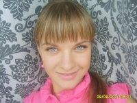 Катюша Люмина, 3 ноября , Екатеринбург, id53865626