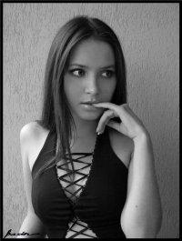 Sexy Girl, 8 июля , Казань, id86191735