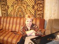 Марина Романова, 3 декабря , Красноярск, id87188735
