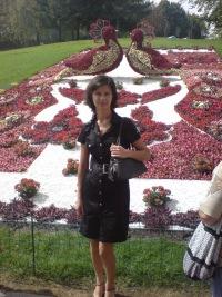 Марина Дробницкая, 8 мая 1980, Киев, id90238447