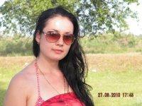 Диана Акчурина, 23 мая , Астрахань, id92104153