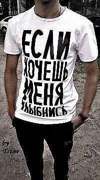 Жека Плетнёв, 21 февраля , Челябинск, id124379432