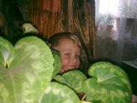 Елена Пономарева, 14 февраля 1997, Тейково, id125939432