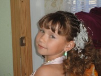 Алиса Пресникова, 15 января , Шарья, id159199577