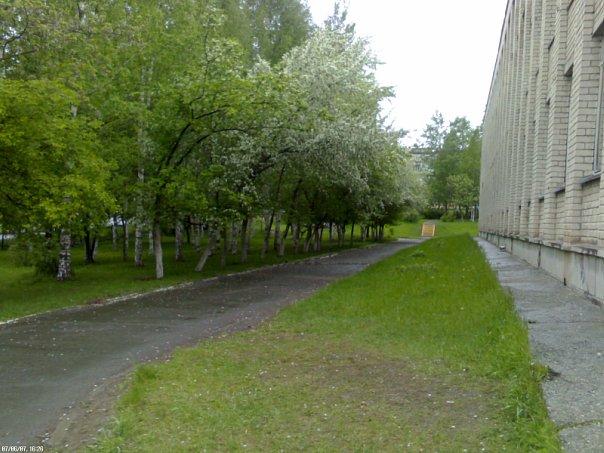 Школа № 74