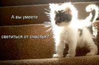 Карина Голобородько, 23 июля , Екатеринбург, id168975297