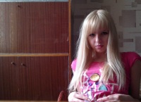 Юлия Макарюк, 15 июня 1994, Черкесск, id59815055