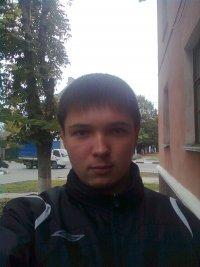 Артем Сергеевич, 13 июня 1981, Киев, id60381686