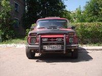 Анатолий Богоявленский, 29 мая 1986, Екатеринбург, id64604367