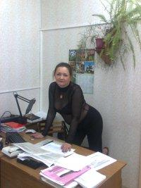 Юля Громова, 20 июня , Грязовец, id66739351