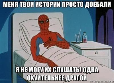 http://cs9762.vk.me/u91075493/150847221/x_b91d51c2.jpg