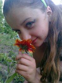 Танька Койнак, 23 мая , Астрахань, id92104154
