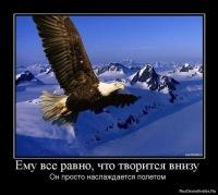 Дима Зверь, 12 апреля , Яготин, id123277711