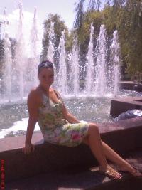 Елена Тихонова, 8 июня 1989, Абакан, id134196040