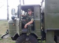 Андрей Раманенко, 20 мая , Тихорецк, id160333620