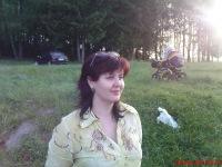 Natalia Stanovskaya, 16 июня 1975, Борисов, id165985615