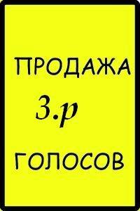 Саша Ишмуратов, 26 ноября , Орша, id63053464