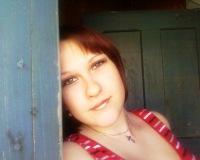 Наталия Хохлачёва, 25 июня 1991, Киренск, id163548673