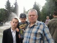 Коля Пипа, 8 марта 1997, Полтава, id164770805