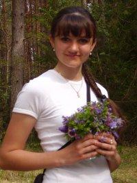 Юлия Зыкова, 8 января , Киев, id60603546