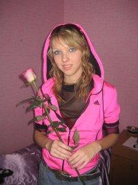 Katrin Хекало, 23 сентября 1992, Энергодар, id67917240