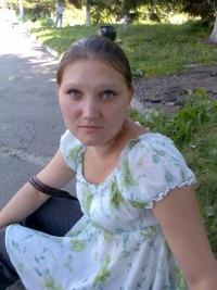 Татьяна Скворцова, 10 сентября 1984, Москва, id70726193