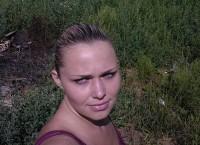Оксана Кондрашова, 14 июня 1987, Кременчуг, id71084394