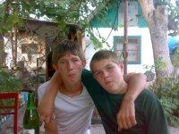 Антон Кузнецов, 12 августа , Запорожье, id72838584