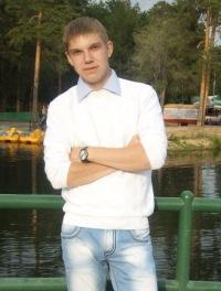 Иван Васильев, Челябинск