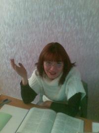 Анна Прасалова, 6 февраля 1995, Казань, id115744375