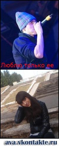 Эльмин Гулиев, 8 ноября 1991, Омск, id127661356