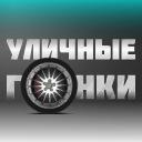 Татьяна Кгугликова, 8 июня , Абаза, id153561025