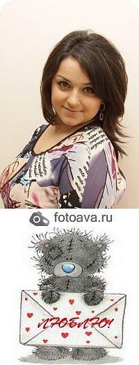 Кристина Адамян, 12 февраля 1993, Пермь, id27673432