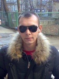 Максим Артюх, 18 сентября , Благодарный, id58266386