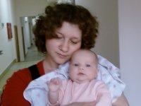 Елена Джапаридзе, 2 февраля 1989, Киев, id65594793