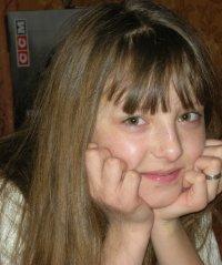 Евгения Найдёнова, 28 июня , Ярославль, id95573037