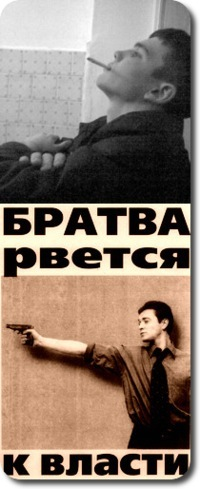 Ванёк Колотвин, 4 мая 1995, Чапаевск, id140894741