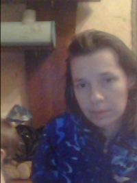 Елена Мохова, 22 декабря 1998, Екатеринбург, id160237595