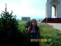 Юлия Сичкарь, 11 июля , id162739886